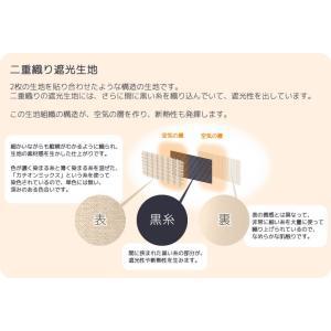カーテン 遮光 2級遮光 形状記憶 リーフ柄プリント5290 北欧調 イージーオーダー幅35〜100×丈60〜200cm 1枚入 受注生産A|tengoku|05