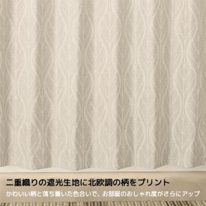 カーテン 遮光 2級遮光 形状記憶 リーフ柄プリント5290 北欧調 幅80×丈90〜135cm 1枚入小窓サイズ 幅80センチ 受注生産A|tengoku|02