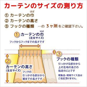 カーテン 遮光 2級遮光 形状記憶 リーフ柄プリント5290 北欧調 幅80×丈90〜135cm 1枚入小窓サイズ 幅80センチ 受注生産A|tengoku|14