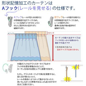 カーテン 遮光 2級遮光 形状記憶 リーフ柄プリント5290 北欧調 幅80×丈90〜135cm 1枚入小窓サイズ 幅80センチ 受注生産A|tengoku|15