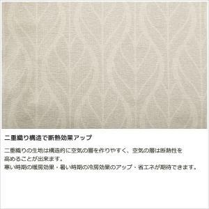 カーテン 遮光 2級遮光 形状記憶 リーフ柄プリント5290 北欧調 幅80×丈90〜135cm 1枚入小窓サイズ 幅80センチ 受注生産A|tengoku|04