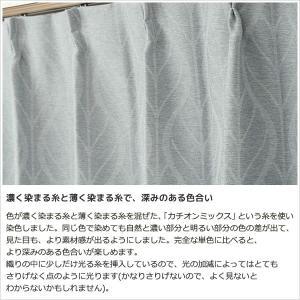 カーテン 遮光 2級遮光 形状記憶 リーフ柄プリント5290 北欧調 幅80×丈90〜135cm 1枚入小窓サイズ 幅80センチ 受注生産A|tengoku|07
