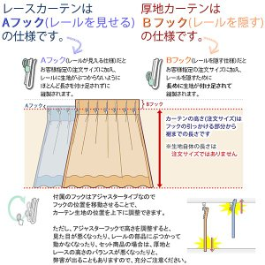 カーテン セット 4枚組 1級遮光 防炎加工 + ミラーレース 日本製 断熱 遮熱 UVカット おしゃれ 送料無料 幅100cm×丈135〜210cm 各2枚計4枚 受注生産Az|tengoku|15