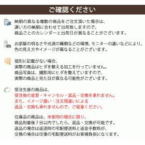 カーテン セット 4枚組 1級遮光 防炎加工 + ミラーレース 日本製 断熱 遮熱 UVカット おしゃれ 送料無料 幅100cm×丈135〜210cm 各2枚計4枚 受注生産Az|tengoku|17