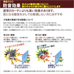 カーテン 遮光 1級 遮光率100%超遮光 断熱防音 URACO(うらこ) 送料無料 イージーオーダー幅35〜100×丈201〜280cm 1枚入 受注生産A|tengoku|05