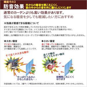 カーテン 遮光 1級 2枚組 遮光率100%超遮光 断熱防音 URACO(うらこ) 送料無料 幅100×丈150〜210cm 2枚組 幅100センチ 受注生産A|tengoku|05