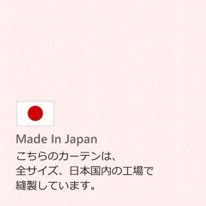 カーテン 遮光2級 上品な光沢 ふわっとまあるい花柄プリント8020 幅200×丈90〜120cm 1枚入 幅200センチ 受注生産A|tengoku|12