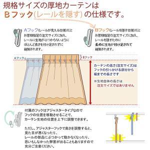 カーテン 遮光2級 上品な光沢 ふわっとまあるい花柄プリント8020 幅200×丈90〜120cm 1枚入 幅200センチ 受注生産A|tengoku|14