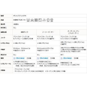 カーテン 遮光2級 上品な光沢 ふわっとまあるい花柄プリント8020 幅200×丈90〜120cm 1枚入 幅200センチ 受注生産A|tengoku|15