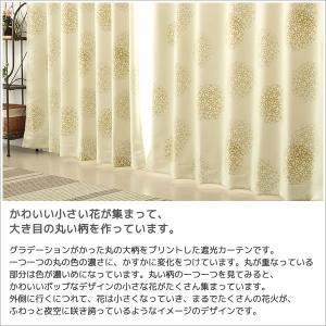 カーテン 遮光2級 上品な光沢 ふわっとまあるい花柄プリント8020 幅200×丈90〜120cm 1枚入 幅200センチ 受注生産A|tengoku|03