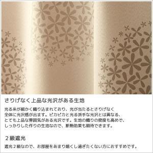 カーテン 遮光2級 上品な光沢 ふわっとまあるい花柄プリント8020 幅200×丈90〜120cm 1枚入 幅200センチ 受注生産A|tengoku|04