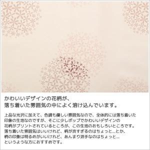 カーテン 遮光2級 上品な光沢 ふわっとまあるい花柄プリント8020 幅200×丈90〜120cm 1枚入 幅200センチ 受注生産A|tengoku|05