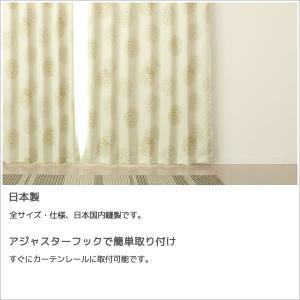 カーテン 遮光2級 上品な光沢 ふわっとまあるい花柄プリント8020 幅200×丈90〜120cm 1枚入 幅200センチ 受注生産A|tengoku|06
