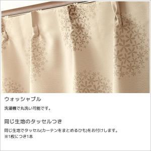 カーテン 遮光2級 上品な光沢 ふわっとまあるい花柄プリント8020 幅200×丈90〜120cm 1枚入 幅200センチ 受注生産A|tengoku|07