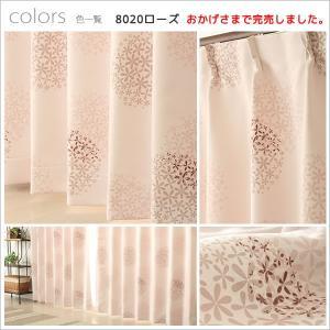 カーテン 遮光2級 上品な光沢 ふわっとまあるい花柄プリント8020 幅200×丈90〜120cm 1枚入 幅200センチ 受注生産A|tengoku|08
