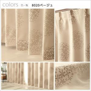 カーテン 遮光2級 上品な光沢 ふわっとまあるい花柄プリント8020 幅200×丈90〜120cm 1枚入 幅200センチ 受注生産A|tengoku|09