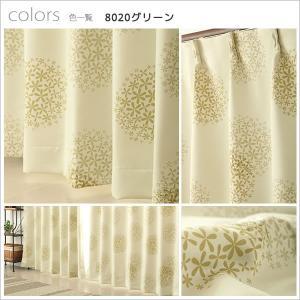 カーテン 遮光2級 上品な光沢 ふわっとまあるい花柄プリント8020 幅200×丈90〜120cm 1枚入 幅200センチ 受注生産A|tengoku|10