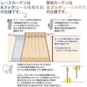 カーテン セット 1級遮光 防炎加工 + ミラーレース 日本製 断熱遮熱UVカット おしゃれ 送料無料 幅80cm×丈90〜135cm 各1枚計2枚 受注生産A|tengoku|14