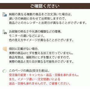 カーテン セット 1級遮光 防炎加工 + ミラーレース 日本製 断熱遮熱UVカット おしゃれ 送料無料 幅80cm×丈90〜135cm 各1枚計2枚 受注生産A|tengoku|16
