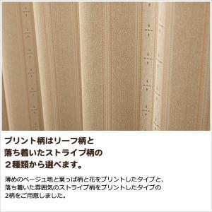 値下げ カーテン 遮光カーテン 手触り柔らか 既製品幅100cm×丈135 178 200cm丈 2枚組幅100cm 暗くなり過ぎない3級遮光 幅100センチ 在庫品|tengoku|04