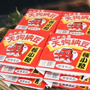 極小粒パック12個セット 〜創業100余年 水戸納豆の老舗「水戸元祖 天狗納豆」〜