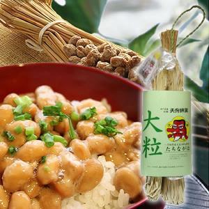 地元茨城県産の大豆種「たちながは」を使用しております。この大豆は、極小粒と比べるとかなり大きく、納豆...
