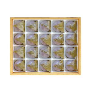 【春限定】【冷凍便】 葛桜 20個入