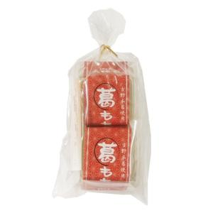 [ケンミンSHOWで紹介]吉野くず餅(食べきりサイズ )2個入(60g×2個) 吉野の葛餅 天極堂 和スイーツ 和菓子 お土産 手土産 奈良 gift ギフト
