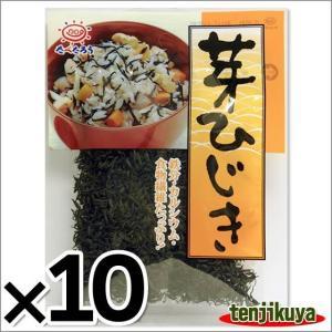 お試し 海藻 乾物 乾燥 芽ひじき 25g メール便 前島食品 4977808621279