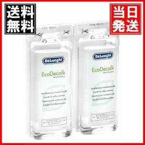 デロンギ コーヒーマシン用 除石灰剤 DLSC200 100...