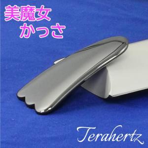詳細: ・材質:テラヘルツ鉱石(純度99.99%) ・石産地:ドイツ ・デザイン:羽根型 ・サイズ:...
