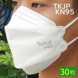 KN95 マスク 5層構造 10枚 (5枚入り×2袋) Mサイズ 気密性倍増 N95マスクと同等 K...