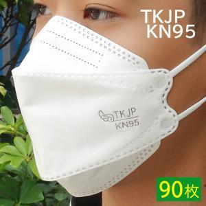 個別包装 80枚入り(20枚×4箱)★ リーフ型 KN95 高性能 立体型 マスク N95マスクと同...