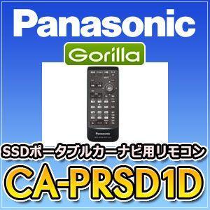 パナソニックPanasonic CA-PRSD1D SSDポ...