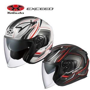エクシード クロー OGKカブト EXCEED CLAW KABUTO オープンフェイス ヘルメット...