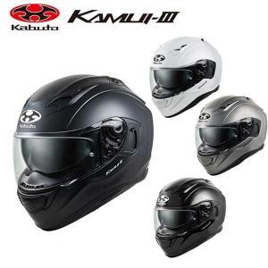 【おまけ付】 カムイ3 OGKカブト フルフェイス ヘルメット KAMUI3 KAMUI-III 3...