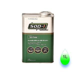 SOD-1Plus 1リットル 1L 化学合成オイル添加剤 D-1ケミカル
