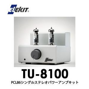 TU-8100 ELEKIT エレキット PCL86シングルステレオパワーアンプキット イーケイジャ...