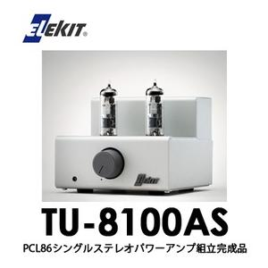 TU-8100AS ELEKIT エレキット シングルステレオパワーアンプ 組立完成品 イーケイジャ...