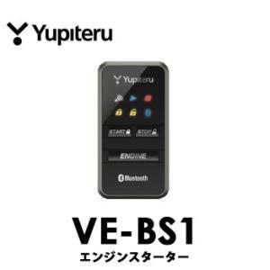 VE-BS1 YUPITERUユピテル エンジンスターター アンサーバックタイプ bluetooth接続でスマホ連動|tenkomori-0071