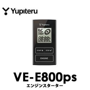 VE-E800PS YUPITERUユピテル◆エンジンスターター アンサーバックタイプ プッシュスタート車用 トヨタ・ダイハツ・マツダ|tenkomori-0071