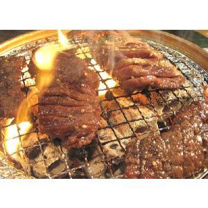 馬 上ハラミ 焼肉用 1kg ※小分けパック tenma8348