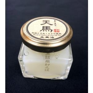 生馬油 35g  こうね100% Extra Natural Horse Oil|tenma8348