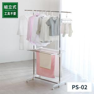 天馬 ポーリッシュ 室内伸縮式室内物干しH型 PS-02 組立式 洗濯物干し