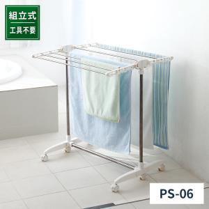 洗濯物干し ポーリッシュ バスタオルハンガー PS-06 組立式 天馬