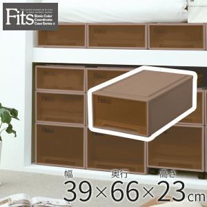 \通販限定のブラウンカラー/押入れの収納に最適な収納ケースです。積み重ねてもへたりにくり丈夫な前枠が...