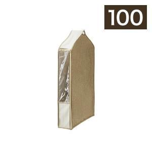 クローゼットやパイプハンガーに簡単に取り付けできる布製ラックです。クローゼット内での整理・収納におす...