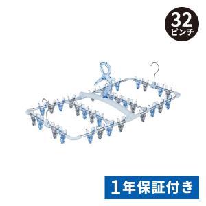 洗濯ハンガー ポーリッシュ 華麗な角ハンガー32 PL-02 天馬