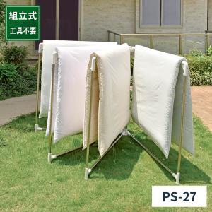 天馬 ポーリッシュ 布団干し扇型4枚 PS-27 組立式 洗濯物干し