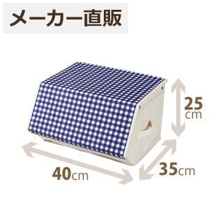 天馬 プロフィックス 布カバコ40 BL 収納ケース 衣装ケース|tenmafitsworld